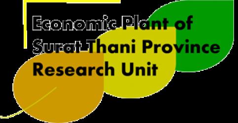 Economic Plant of Surat Thani Province Research Unit